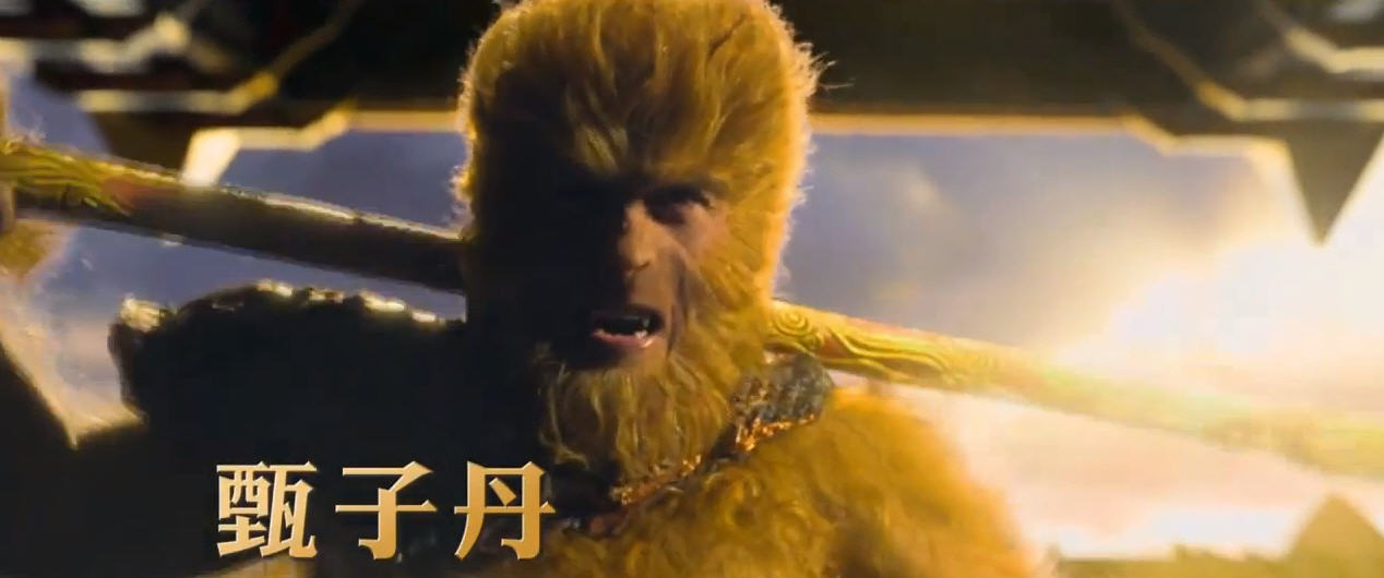 monkey king description of a famous 4,854 likes, 52 comments - united nations (@unitednations) on instagram: chinese actor liu xiao ling tong (zhang jinlai), famous for his iconic role as monkey king,.