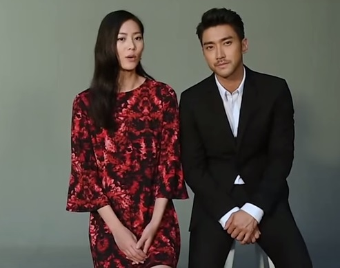 Liu wen si won dating simulator