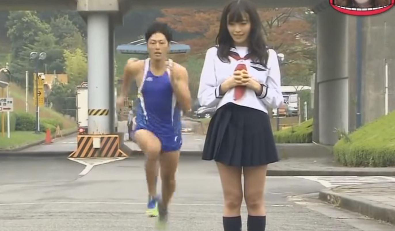 Anime girl skirt flip